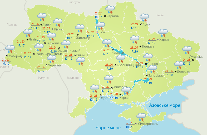 Україну накриють затяжні дощі, фото-1