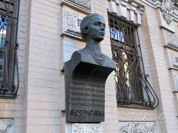 Лучан запрошують вшанувати пам'ять видатної поетеси, фото-2