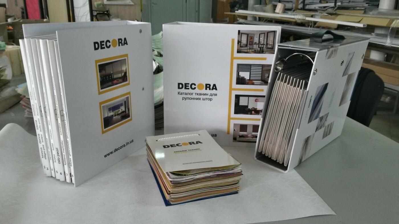 Захисти та прикрась свою оселю разом з компанією «DECORA», фото-5