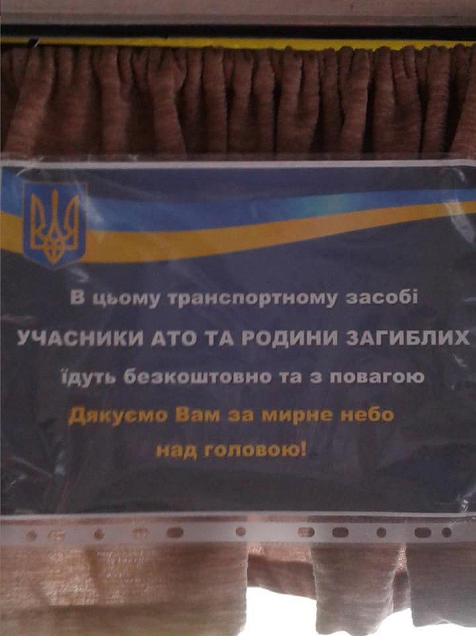 У Луцьку пасажирів вразило оголошення в маршрутці, фото-1