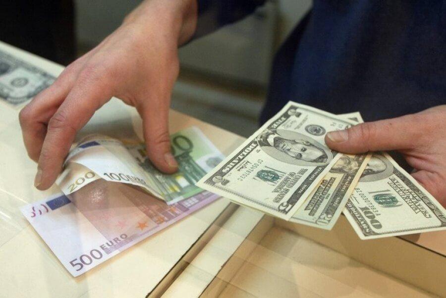 Як обміняти валюту вигідно та надійно, фото-1