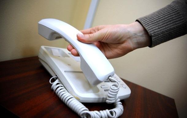 Номери телефонів змінює реєстратура в Луцькій міській лікарні , фото-1