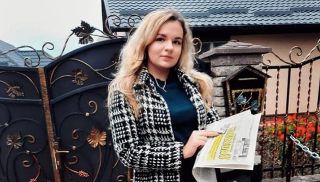 19-річну студентку обрали депутаткою Луцької райради , фото-1