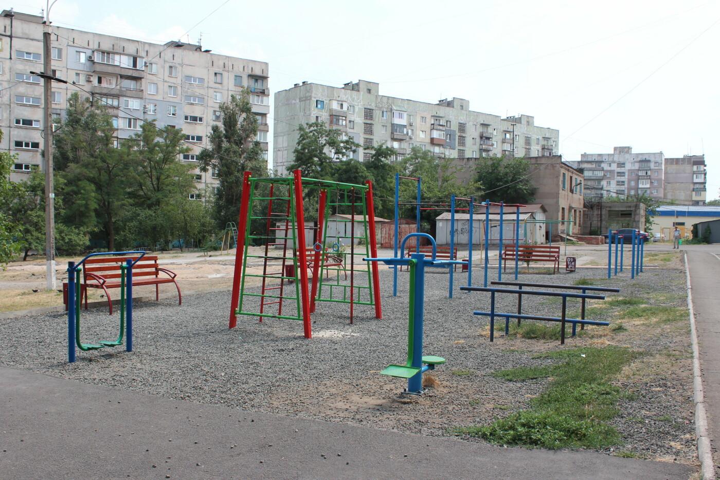 Наші діти – наше майбутнє. Облаштування дитячих і спортивних майданчиків у вашому місті  , фото-1
