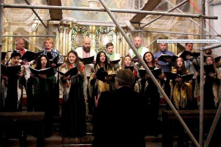 Концерт «Оранти» відбувся у луцькому кафедральному соборі, фото-1