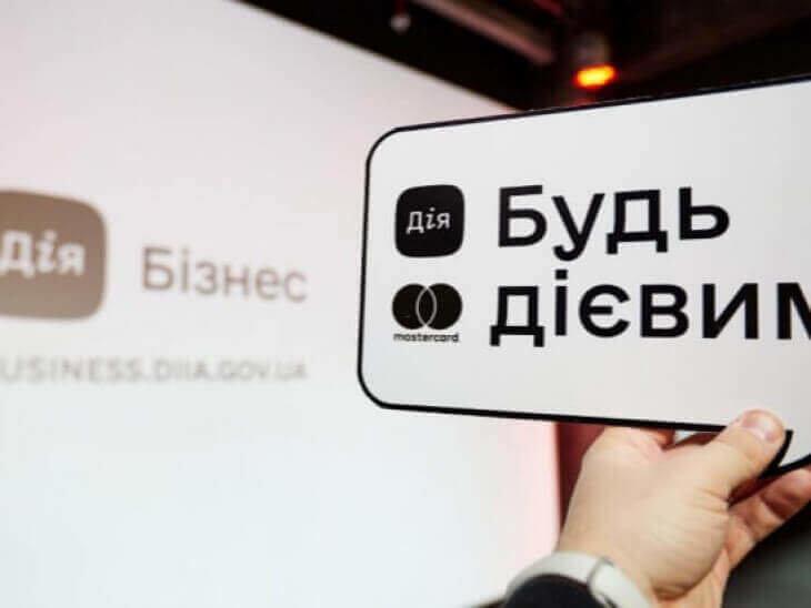 Понад 100 тисяч адміністративних послуг вже замовили у Луцькому ЦНАПі, фото-1