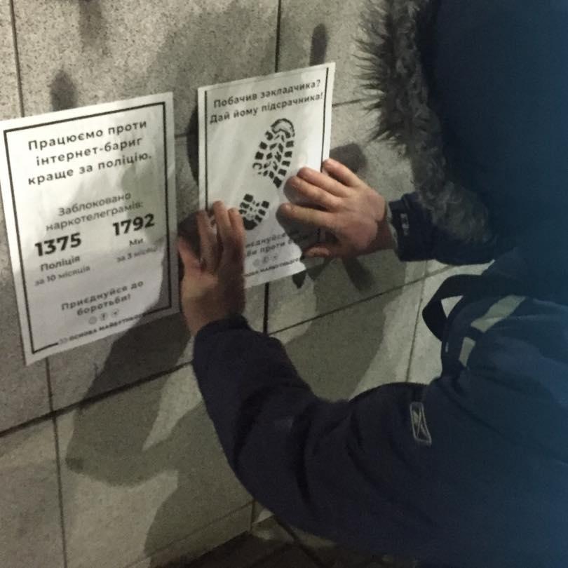 Антинаркотичний рейд влаштували активісти у Луцьку, фото-1