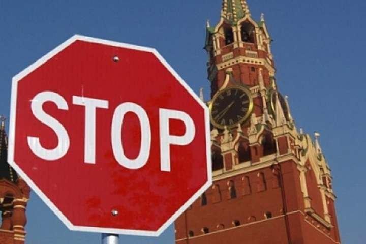 Картинки по запросу російські санкції
